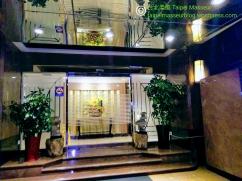 昇美精品旅店 Taipei Hotel Bchic 02 台北柔風 Taipei Masseur 油壓SPA按摩工作室 Oil Massage and Tantra Sensual Massage Workshop 男油壓師 男按摩師 譚崔按摩 情慾按摩 Yoni Massage